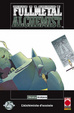 Cover of Fullmetal Alchemist vol. 25