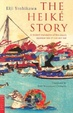 Cover of The Heike Story