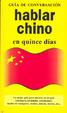 Cover of Hablar Chino En Quince Dias