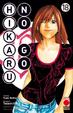 Cover of Hikaru no go vol. 18