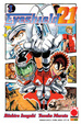 Cover of Eyeshield 21 vol. 3