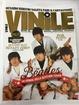 Cover of Vinile n. 2 (2016)
