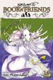 Cover of Natsume's Book of Friends 10