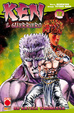 Cover of Ken il guerriero vol. 12