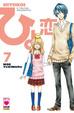 Cover of Hiyokoi vol. 7