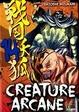 Cover of Creature arcane vol. 14
