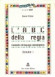 Cover of L'ABC della regia