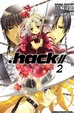 Cover of .hack//AI buster 2