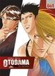 Cover of Otodama vol. 1