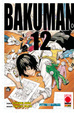 Cover of Bakuman vol. 12