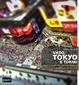 Cover of Vado, Tokyo e torno