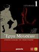 Cover of Erga museon: letteratura e cultura greca, testi, percorsi di traduzione - Vol. 1