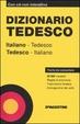 Cover of Dizionario di tedesco