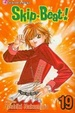 Cover of Skip Beat! 19
