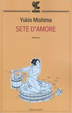 Cover of Sete d'amore