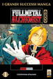 Cover of Fullmetal Alchemist Gold vol. 1
