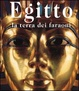 Cover of Egitto