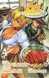 Cover of Food Wars! vol. 4