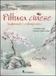 Cover of La pittura cinese tradizionale contemporanea