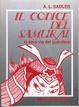 Cover of Il codice del samurai
