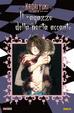 Cover of Il ragazzo della porta accanto