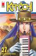 Cover of Kenichi vol. 27