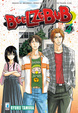 Cover of Beelzebub vol. 4