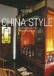 Cover of China Style