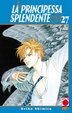 Cover of La principessa splendente 27