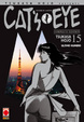 Cover of Cat's Eye vol. 15