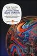 Cover of La forma dello spazio profondo