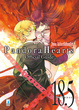 Cover of Pandora Hearts Official Guide 18.5