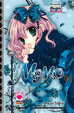 Cover of Momo vol. 2