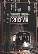 Cover of Crocevia