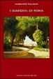 Cover of I giardini di Roma