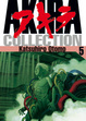 Cover of Akira Collection vol. 5