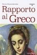 Cover of Rapporto al Greco
