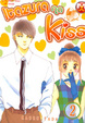 Cover of Itazura na Kiss vol. 2