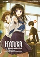 Cover of Hyouka vol. 10