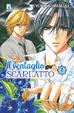 Cover of Il ventaglio scarlatto vol. 7