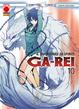 Cover of Ga-Rei Vol. 10
