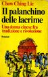 Cover of Il palanchino delle lacrime