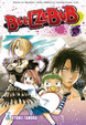 Cover of Beelzebub vol. 5