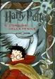 Cover of Harry Potter e l'ordine della Fenice