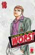 Cover of Worst Vol. 18