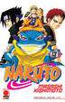 Cover of Naruto vol. 13