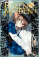 Cover of Rozen Maiden II vol. 4