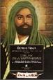 Cover of Storia dei popoli dell'Islam (vol