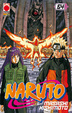 Cover of Naruto vol. 64