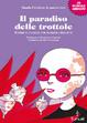 Cover of Il paradiso delle trottole